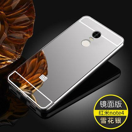 Алюминиевый чехол для Xiaomi Redmi Note 4 (MTK Helio X20)