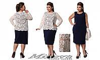 Комплект платье+накидка большой размер