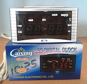 Часы-будильник Caixing CX 838  код 838