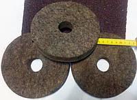 Абразивный круг войлочный полировальный на станок 150 мм мягкий