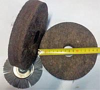 Войлок круг полировальный на станок 150х32 мм жесткий