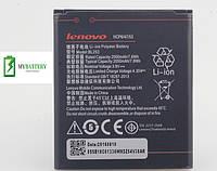 Оригинальный аккумулятор АКБ батарея Lenovo BL253 для Lenovo A2010 A2580 A2860