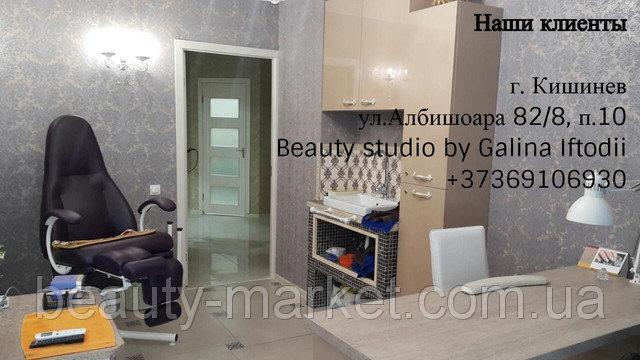 Кресло педикюрно-косметологическое КП-5 с подставкой для ванночки