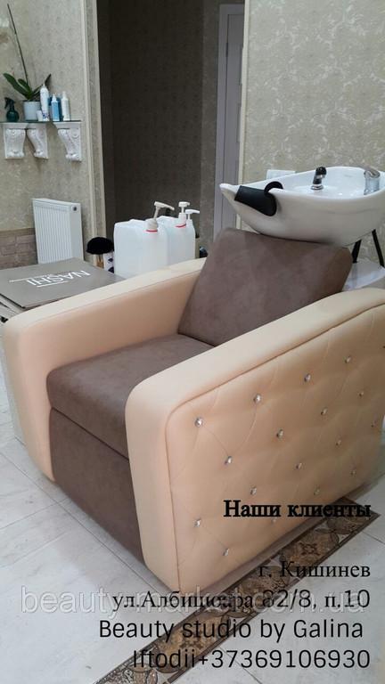 Кресло-мойка Obsession