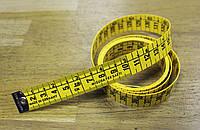 Измерительная лента высокого качества 150 см. (желтый, см./см.)