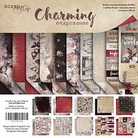 Набор бумаги для скрапбукінга Scrapmir Charming (англ), 20х20см
