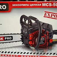 Бензопила МІНСК МТЗ МБП-5020L