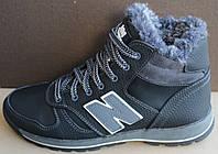 Кроссовки подростковые, детская обувь подросток от производителя модель А-КРУЗ-ПС