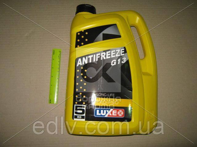 Антифриз LUXE LONG LIFE жовтий 5кг