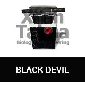 """Xi'an Taima """"Black Devil"""""""