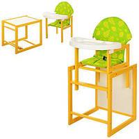 Детский стульчик для кормления 2 в 1 VIVAST, большая спинка, 50-96-53см
