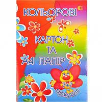 Набор цветной бумаги и цветного картона: 7+7