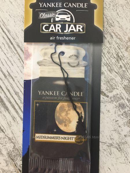 Аромат в машину Yankee Candle Летняя ночь