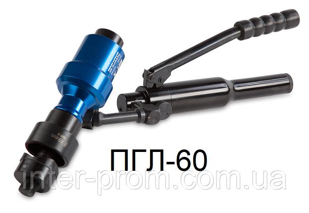 ПГЛ-60 Перфоратор гидравлический для листового металла до 3 мм., фото 2