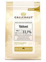 """Шоколад белый """"Callebaut Velvet"""" 33.1 % какао, каллеты 1 кг"""