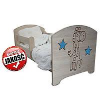 Детская кровать Oskar Гравированный голубой Жираф 140 х 70 Baby Boo 100167