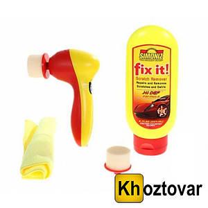 Средство для удаления царапин Fix it scratch remover kit