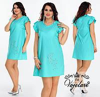 Воздушное платье Ирэн + стразы (разные цвета) . код 806 Б