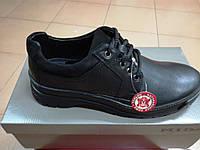 Туфли мужские осенние из натуральной кожи МИДА 110448.