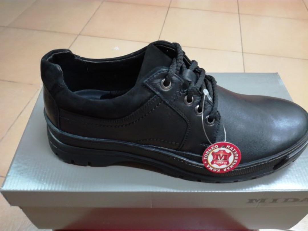 55289188b Туфли мужские осенние из натуральной кожи МИДА 110448. - интернет-магазин  обуви в Киеве