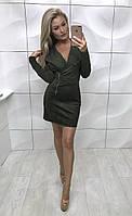 Женское замшевое платья по фигуре