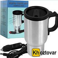 Термокружка с подогревом Heated Travel Mug (Stainless Steel) | Кружка с подогревом от прикуривателя