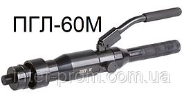 ПГЛ-60М Перфоратор гидравлический для листового металла до 3 мм.