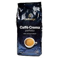 Кофе Dallmayr Cafe Crema Perfetto, 1 Кг (В Зернах)