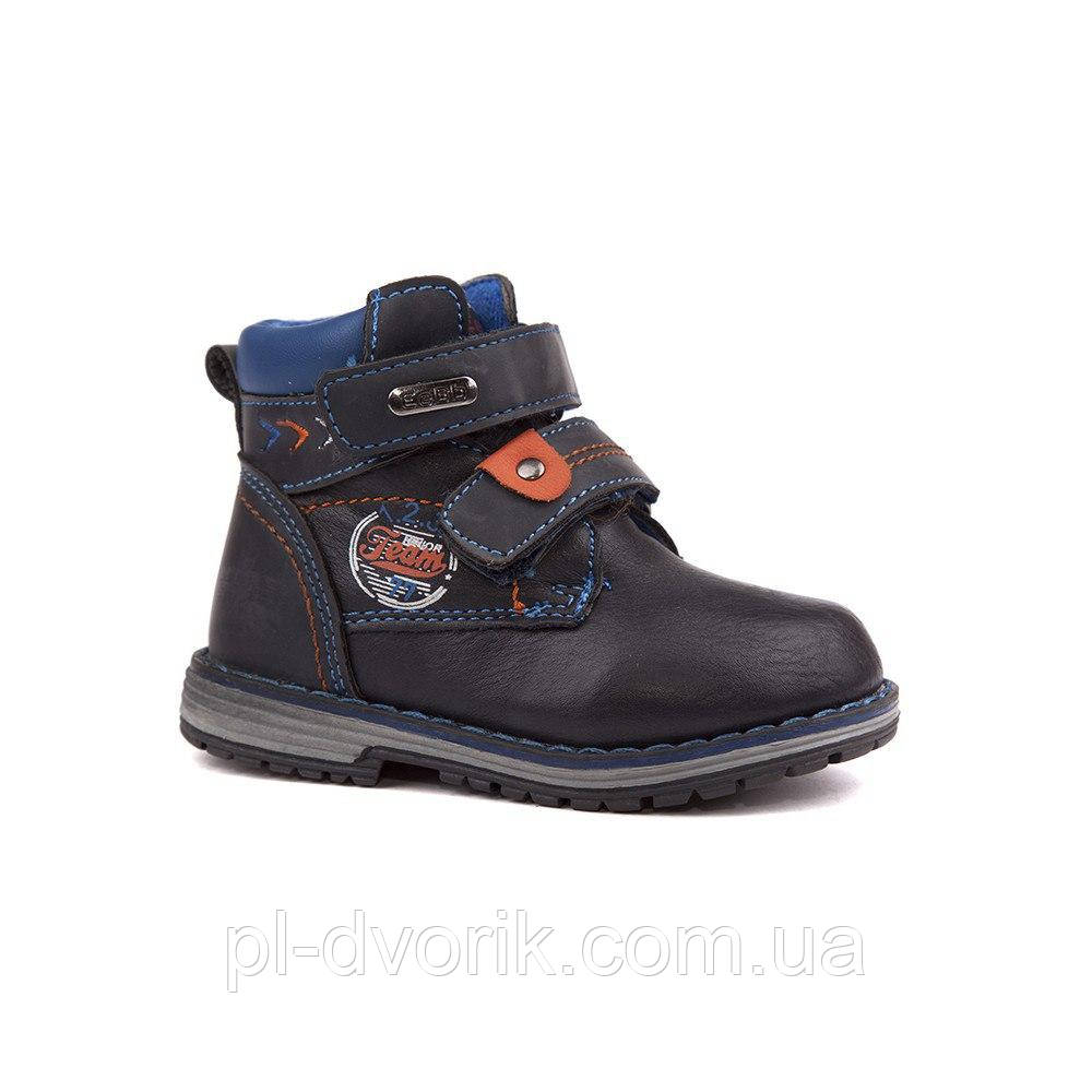 Ботинки  EE-BB (Деми) E 6227 Blue (р.22-27), 8 пар цена 230