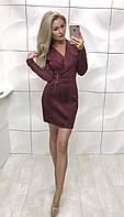 Женское бордовое  замшевое платья   с молнией   4 цвета