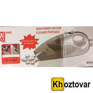Пылесос автомобильный аккумуляторный Jinke JK-013