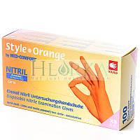 Перчатки нитриловые, смотровые Style Orange Оранжевые (100шт./уп.)