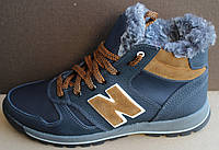 Подростковые кроссовки зимние, подросток детская обувь от производителя модель А-КРУЗ-ЧР