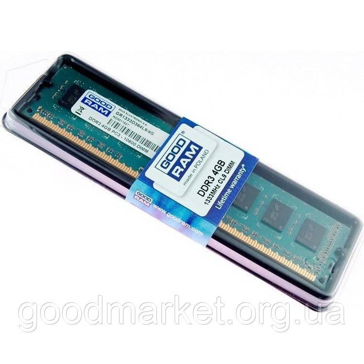 Оперативная память GOODRAM 4 GB DDR3 1333 MHz (GR1333D364L9S/4G)