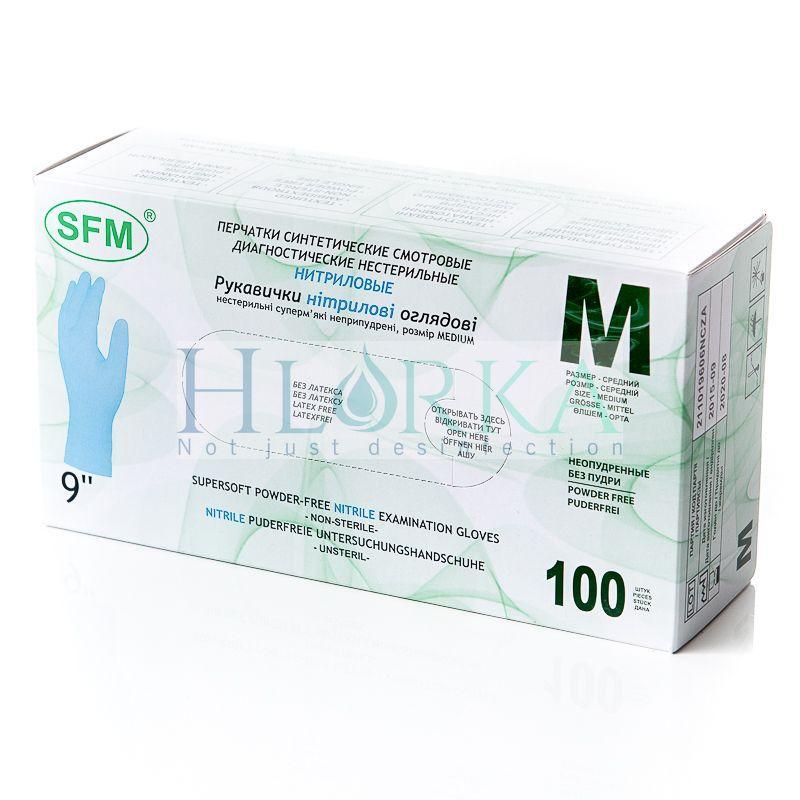Перчатки нитриловые медицинские текстурированные, неопудренные (гипоаллергенные) (100шт/уп) SFM
