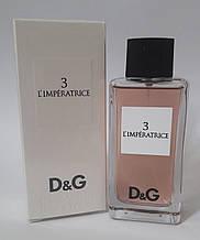 Женская туалетная вода Dolce & Gabbana L Imperatrice 3 + 10 мл в подарок (реплика)