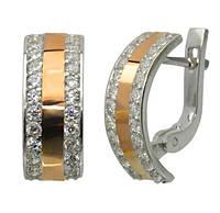 Серебряные серьги с золотыми накладками , фото 1