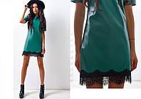 Платье из кожзама с кружевом