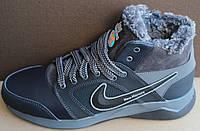 Подростковые кроссовки зимние, подросток детская зимняя обувь от производителя модель А-Н8-П