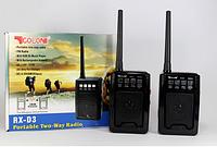 Радиоприемник GOLON RX-D3 USB/SD/АКБ+Рация, фото 1
