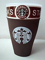 Чашка керамическая с крышкой Starbucks   450 мл