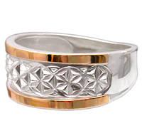 Женское серебряное кольцо с золотыми пластинами