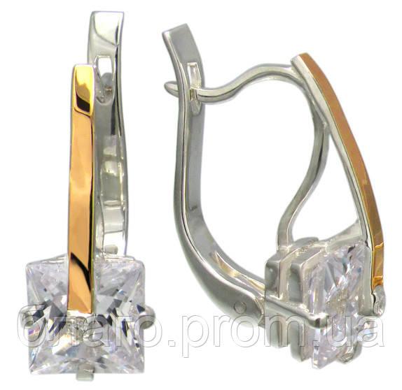 Срібні сережки з золотими накладками