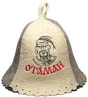 Шапка для бани и сауны из натуральной шерсти - Отаман