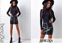 Костюм женский стильный юбка мини из эко-кожа и гольф трикотаж Kb566