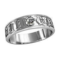 Серебряное охранное кольцо Спаси и сохрани, фото 1