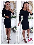 Платье женское до колен в обтяжку с жемчугом, вязка трикотаж, серое и черное, ан-223, фото 4