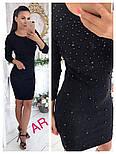 Платье женское до колен в обтяжку с жемчугом, вязка трикотаж, серое и черное, ан-223, фото 5