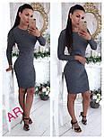 Платье женское до колен в обтяжку с жемчугом, вязка трикотаж, серое и черное, ан-223, фото 6