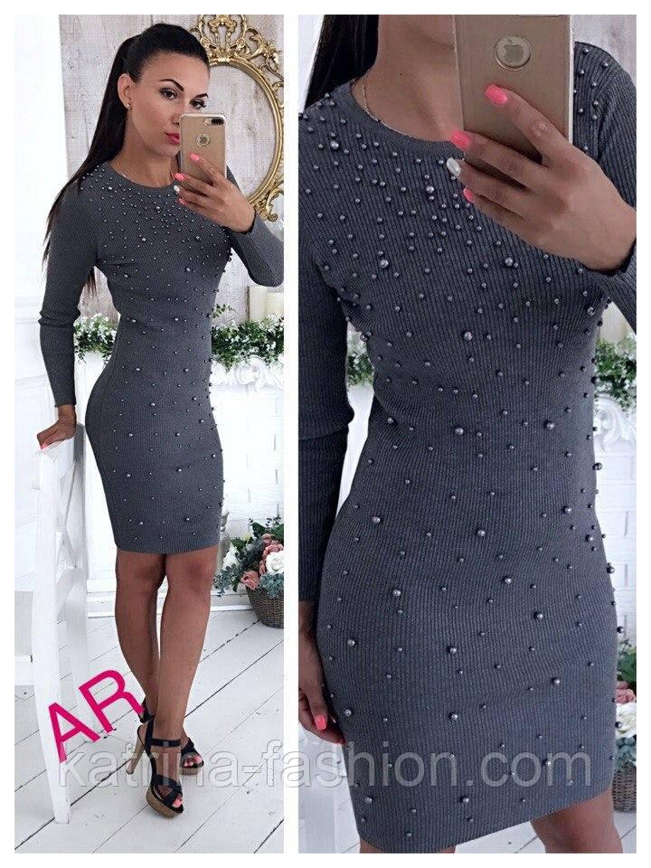 серое платье с жемчугом